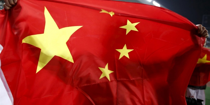 Opmerkelijk: China onder 20 mogelijk in Regionalliga