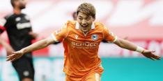 'PSV kan uitblinker Doan slijten aan meerdere clubs in Bundesliga'