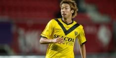VVV Venlo laat Otsu terug naar Kashiwa Reysol gaan