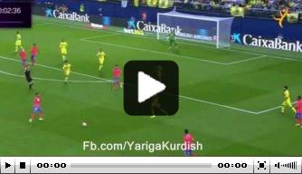 Video: Boateng maakt absolute wereldgoal in La Liga